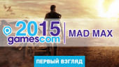 gamescom 2015. Hands on Mad Max