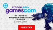 gamescom 2013, второй день