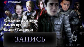 Resident Evil 6: Назад в преисподнюю (запись)