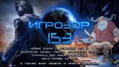 Игрозор №153 — GTA 5 на ПК, Titanfall, DayZ…