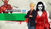 Appzor №33 — Dungeon Keeper, Bloodstroke, Draw Slasher, TowerMadness 2…