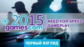 gamescom 2015. Need For Speed Gameplay