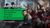 Appzor №50 — Yellow House, The Witcher Adventure Game, Call of Duty Heroes…