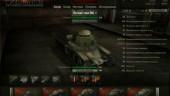 Страница истории. Эфир из World of Tanks (запись)