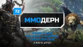 ММОдерн №72 — Ascent: The Space Game, Tree of Savior, Dragon's Dogma Online…