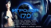 Игрозор №170 — Metro Redux, Battlefield: S.W.A.T., Oculus Rift, YouTube + Twitch…