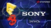 E3 2015. Презентация Sony