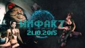 Инфакт от 21.10.2015 — Fallout 4, Star Wars: Battlefront, The Devil's Daughter…