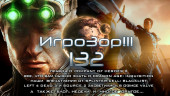 Игрозор №132 - CoH 2, Dragon Age: Inquisition, Left 4 Dead 3, SC: Blacklist...