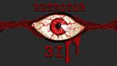 Ретрозор №31