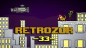Ретрозор №33