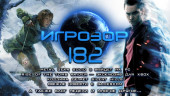 Игрозор №182 — Metal Gear Solid 5, Rise of the Tomb Raider, gamescom 2014…
