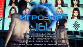 Игрозор №161 — Watch_Dogs, The Witcher 3, Assassin's Creed, DirectX 12…