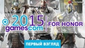 gamescom 2015. Hands on For Honor