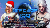 Игрозор №199 — Call of Duty, The Witcher 3, GTA Online…