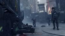 E3 2015: Темная зона