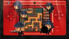 Самурай на страже