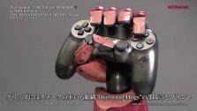 Ограниченное издание PS4