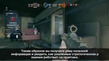 gamescom 2015. Ролик о режиме наблюдателя