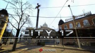 City 17 #1