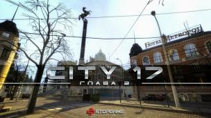 City 17 #3