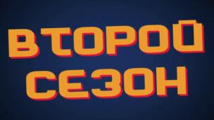 Элитный мир - эпический трейлер второго сезона