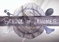 Школа престолов