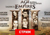 Age of Empires III: Война проклятых