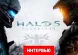 Интервью с художественным руководителем Halo 5: Guardians