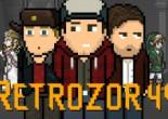 Ретрозор