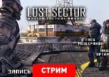 Lost Sector: Пошаговый постапокалипсис