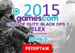 gamescom 2015. День 0: Call of Duty: Black Ops 3 и Elex