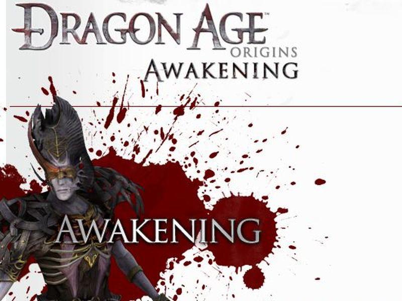 Dragon Age: Начало + Пробуждение / Dragon Age: Origins + Awakening + DLC Up