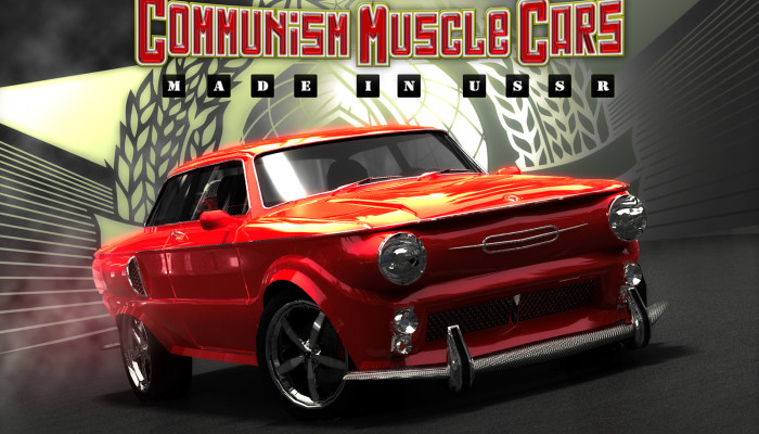 к игре Communism Muscle Cars: Made in USSR