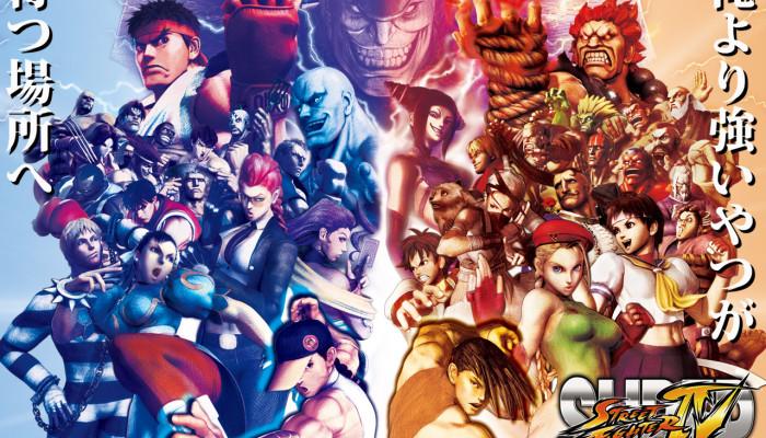 к игре Super Street Fighter 4 Arcade Edition