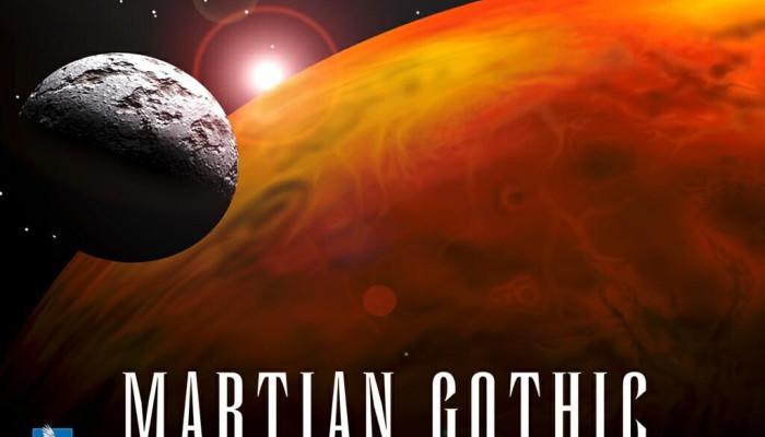 к игре Martian Gothic: Unification