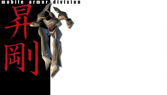 к игре Shogo: Mobile Armor Division