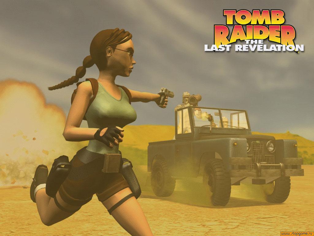 Tomb Raider 4 Last Revelation Коды
