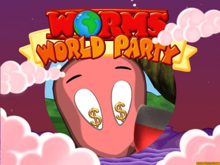 Worms World Party Windows Inside Cover.