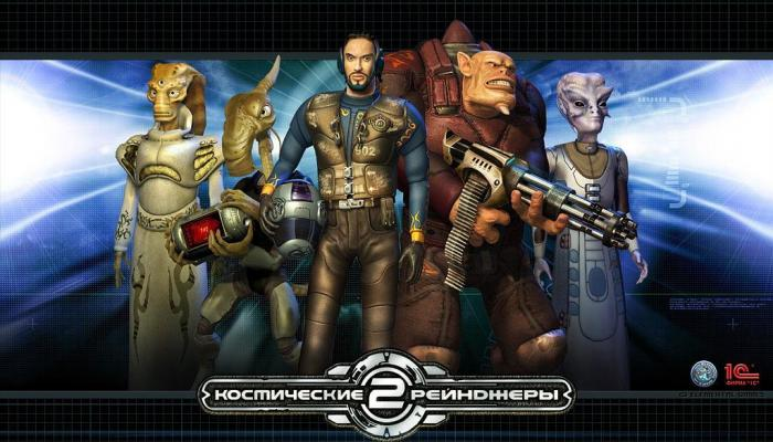 к игре Space Rangers 2: Rise of the Dominators
