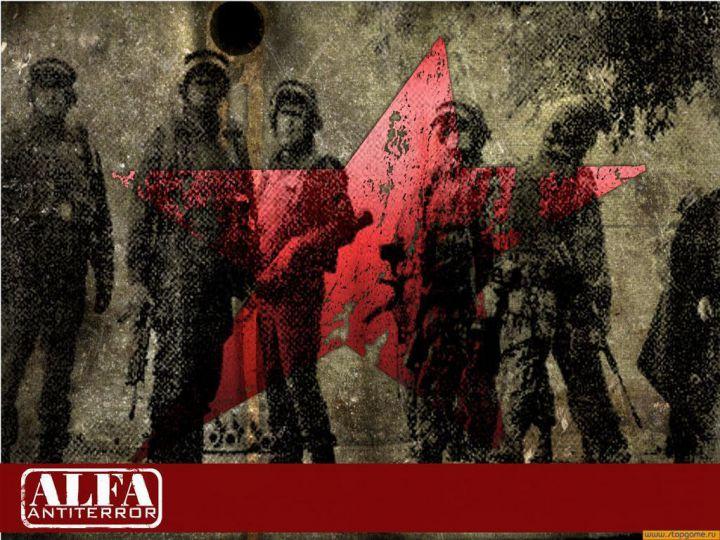 Wallpaper sur Alfa Antiterror.