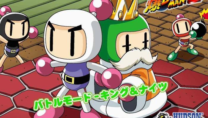 к игре BomberMan 2