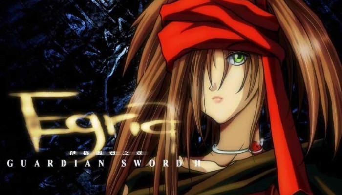 к игре Guardian Sword 2: Egria
