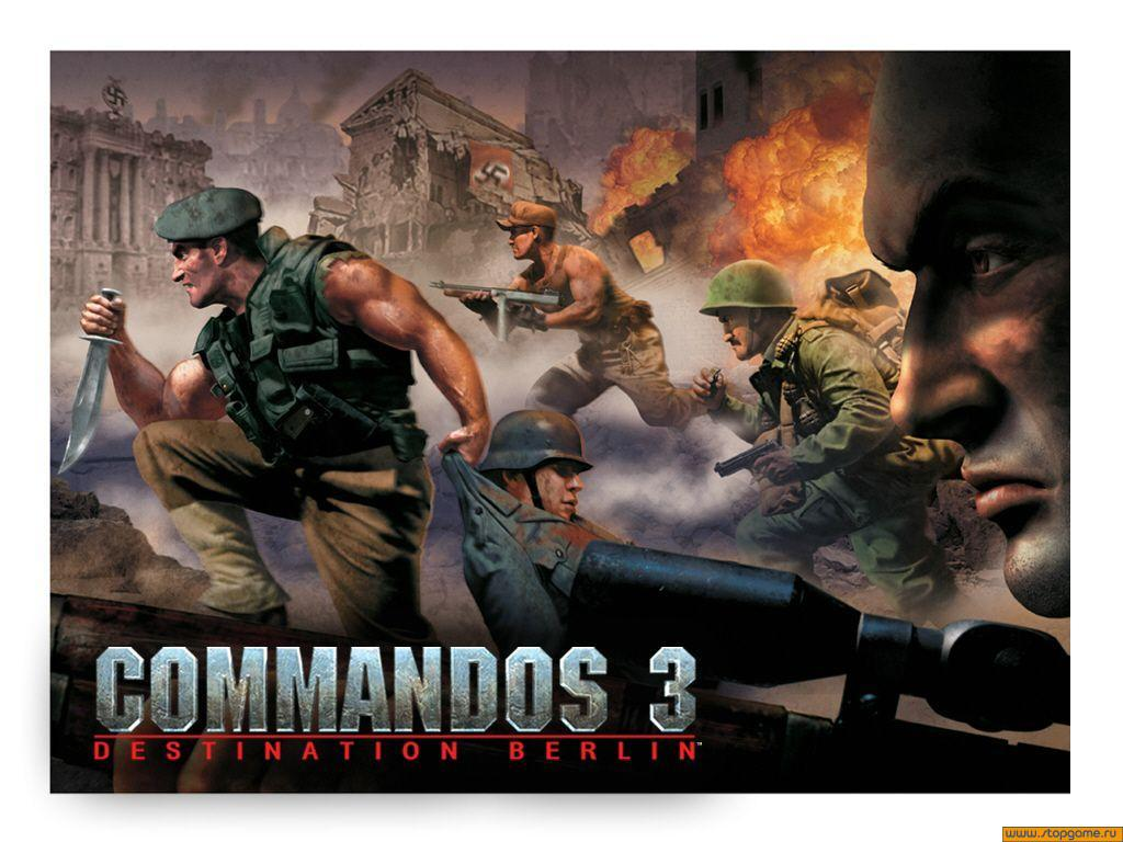 commandos 3 скачать: