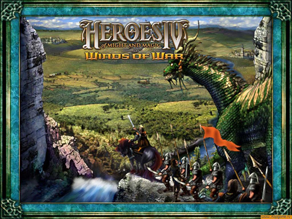 Скачать heroes might magic iv: 2в1 полная русская версия герои 4.