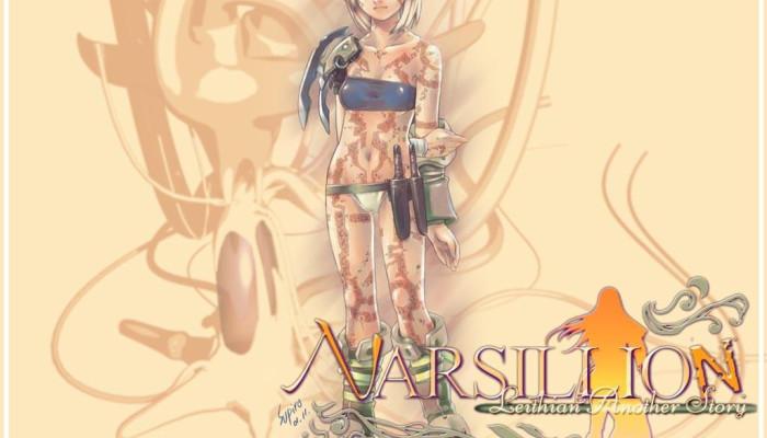 к игре Narsilion