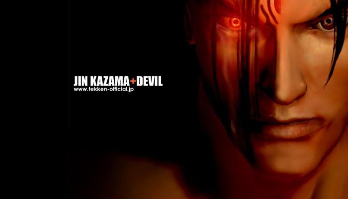 к игре Tekken