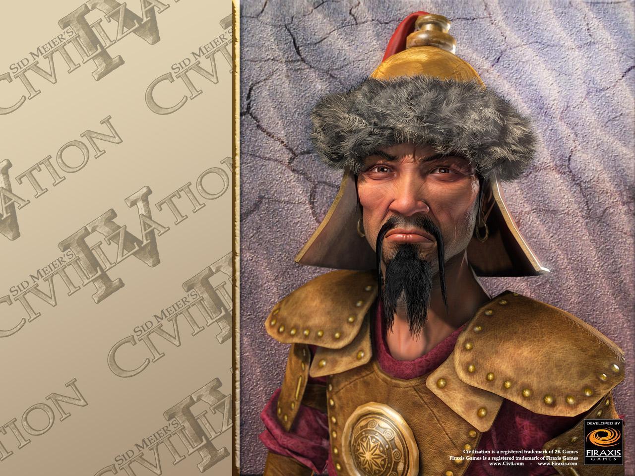 Обои по игре Sid Meier's Civilization 4.