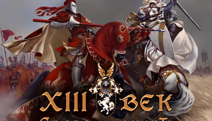 к игре XIII Century: Death or Glory