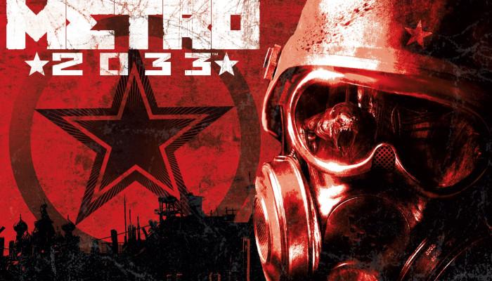 к игре Metro 2033